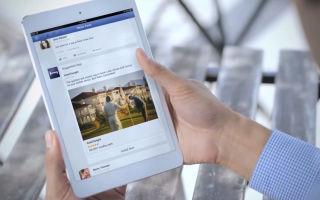 Способы проверки текста на изображениях в Facebook