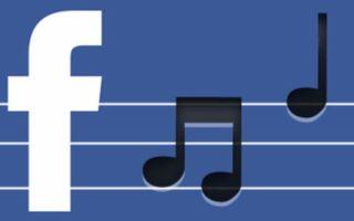 Лучшие сервисы для прослушивания музыки в Фейсбук
