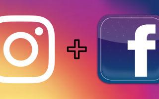 Привязываем Instagram к Facebook через компьютер