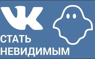 Как читать сообщения ВКонтакте, не открывая их