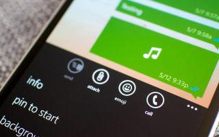Как сохранить музыку из сообщений Ватсапа?