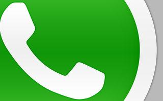 Как WhatsApp работает без Интернета?