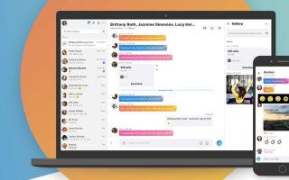 Ищем и добавляем людей в Skype по имени и номеру телефона