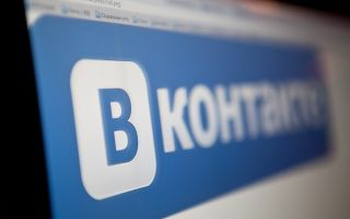 Где можно посмотреть IP-адрес пользователя ВКонтакте