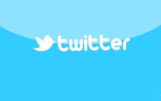 Скачать Твиттер для компьютера
