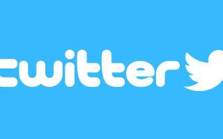 Как раскрутить Твиттер с нуля