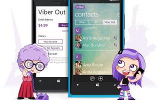 Описание функции Viber Out для мессенджера Viber