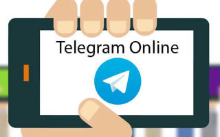 Телеграмм Онлайн на русском