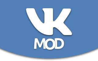 Скачать программу VK MP3 Mod на Android