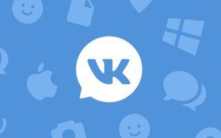 """Быстрый способ заблокировать страницу человека """"ВКонтакте"""""""