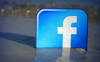 Как сделать опрос в Facebook