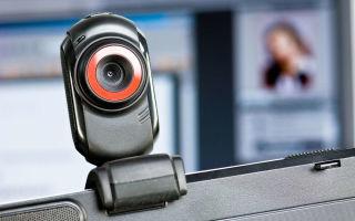 Как настроить видеокамеру в Skype