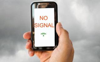 Почему WhatsApp не подключается к сети?