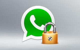 Работает ли WhatsApp в Китае?