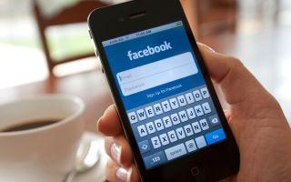 Быстрый способ перейти на русский язык в Фейсбуке