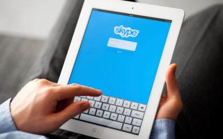 Почему в Скайпе сбрасывается звонок и как это решить