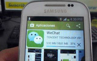 Wechat для Android