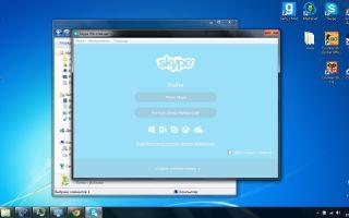 Проблема входа в Skype, требуется Javascript