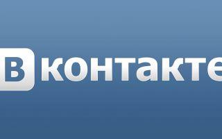 Список известных людей с профилемя ВКонтакте