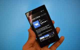 Скачать приложение ВКонтакте на Windows Phone