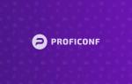 Сервис Proficonf – простой способ организовать видеоконференцию