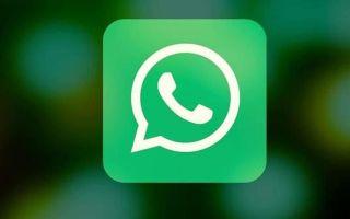 Перенос Ватсапа с Андроида на Айфон