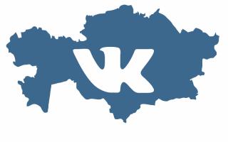 """Способы удаления логинов и паролей в """"ВКонтакте"""""""