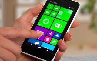Veon для Windows Phone