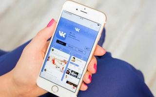 Скачать Царский ВК на телефоны Андроид и Айфон