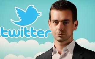 Создатель Твиттера: история мессенджера