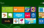 Как добавить или убрать значок Skype на панель задач или рабочий стол