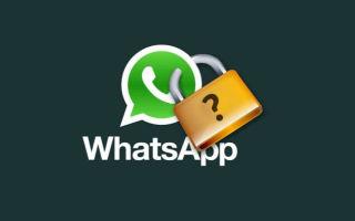 Как защитить переписку в WhatsApp от перехвата