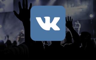 Скачать программу VK Music на компьютер