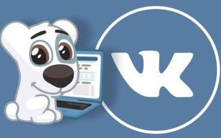"""Быстрый способ поставить смайл в текст в """"ВКонтакте"""""""