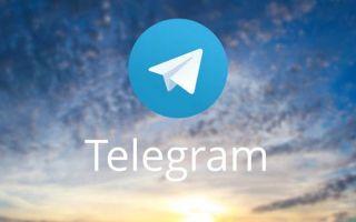 Особенности использования голосового бота Saytextbot в приложении Telegram