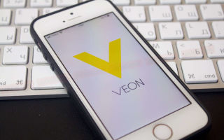 Приложение Veon от Билайн