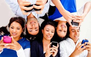 Как создать группу в мессенджере WhatsApp?