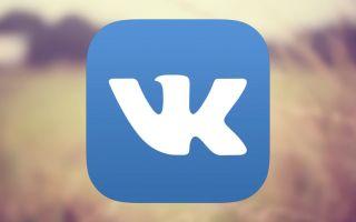 Список смешных и прикольных статусов во ВКонтакте