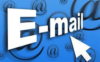 Эффективный способ отвязать ВК от почты