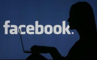Уникальный способ постановки хэштега в Фейсбуке