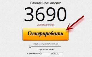 Выбор победителей конкурсов ВКонтакте