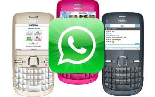 Можно ли установить Ватсап на телефон Nokia?