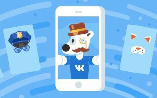 Где во ВКонтакте посмотреть список подписчиков
