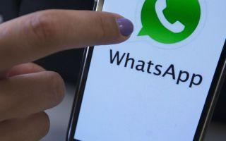 Главные причины сбоев WhatsApp