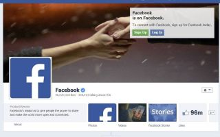 Как мою страницу на Facebook видят другие люди