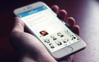 Быстрое скачивание gif на iphone из ВКонтакте