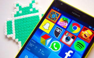 Как скачать Discord для Windows Phone
