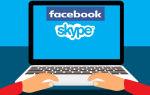 Как войти в Скайп с помощью Facebook ID