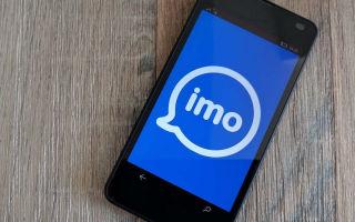 Скачать IMO для Android