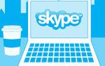 Скачать Skype Portable